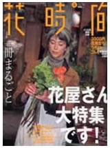 magazine_cover_2_blancheur